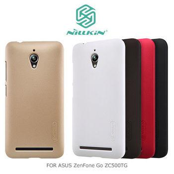 【NILLKIN】ASUS ZenFone Go ZC500TG 超級護盾保護殼