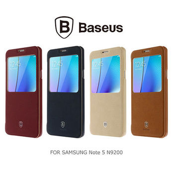 BASEUS SAMSUNG Note 5 N9200/N9208 簡約皮套