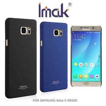 IMAK SAMSUNG Note 5 N9200/N9208 牛仔超薄保護殼