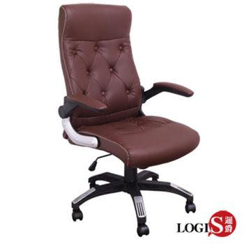 邏爵LOGIS 威爾斯棕皮面彈簧坐墊主管椅/辦公椅/電腦椅