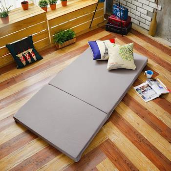 Yummyti 3M吸濕透氣單人8公分三折式床墊組-灰