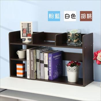 BuyJM彩色桌上置物書架(2入,3色可選)