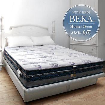 UNICORN龍馬名床 太空恆溫長纖乳膠獨立筒床墊/雙人加大6尺