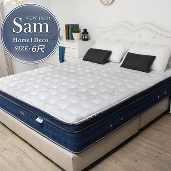 UNICORN龍馬名床 Sam舒柔天絲長纖獨立筒床墊-雙人加大6尺