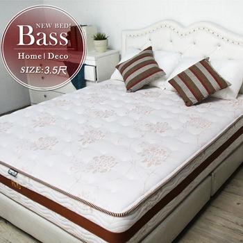 UNICORN龍馬名床 BASS舒柔透氣長纖獨立筒床墊/單人3.5尺