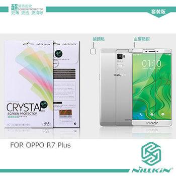 【NILLKIN】 OPPO R7 Plus 超清防指紋保護貼-套裝版
