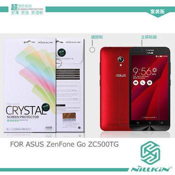 【NILLKIN 】ASUS ZenFone Go ZC500TG 超清防指紋保護貼 - 套裝版