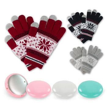 雪花針織觸控保暖手套+電子式暖蛋(顏色隨機)