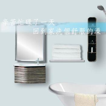 【Luo mandi】六星級飯店專用100%純棉羅曼  浴巾 (3件組-白色)