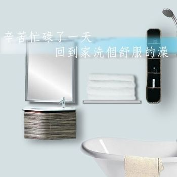 【Luo mandi】六星級飯店專用100%純棉羅曼  浴巾 (2件組-白色)