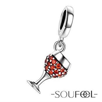 SOUFEEL索菲爾 英倫925純銀《高腳杯》吊飾