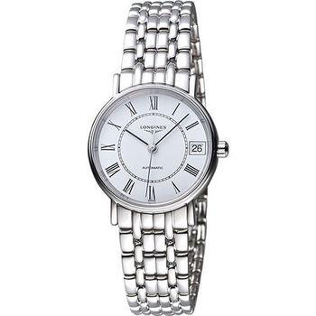 LONGINES Presence 經典羅馬機械女錶-白/30mm L43224116