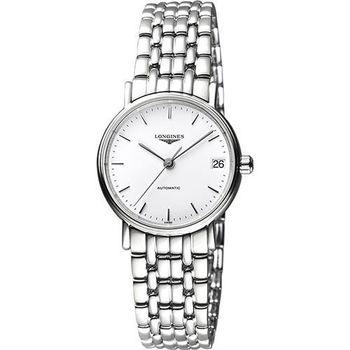 LONGINES Presence 經典優雅機械女錶-白/30mm L43224126