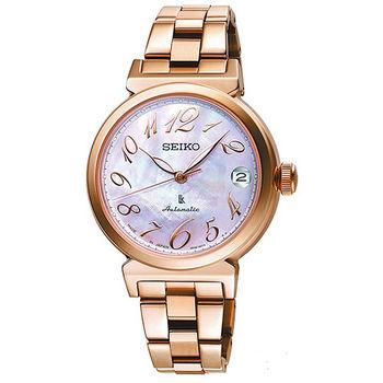 SEIKO LUKIA 時光的禮物機械腕錶/廣告款( SRP870J1/4R35-00J0P)