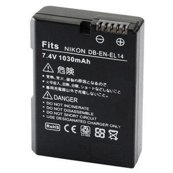 Kamera EN-EL14 高品質鋰電池(全解再升級)