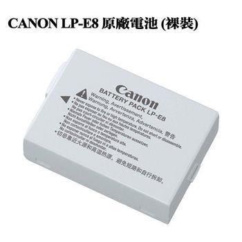 CANON LP-E8 原廠電池 (裸裝)