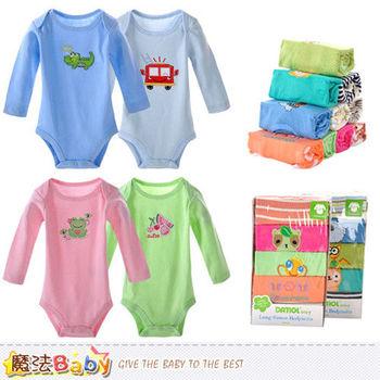 魔法Baby連身衣~純棉寶寶長袖連身包屁衣(男生.女生款,5件一包裝)~k32802