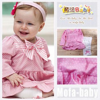 魔法Baby~蝴蝶結裝飾女寶寶套裝(連身裙+內搭褲)~k26498