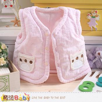 魔法Baby~專櫃正品細雪絨極暖厚鋪棉嬰兒背心外套~k43793