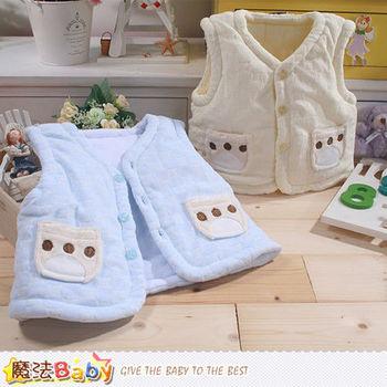 魔法Baby~專櫃正品細雪絨極暖厚鋪棉嬰兒背心外套~k43786
