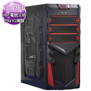 微星H97電競平台【龍昇反擊】i3雙核 N750-1G獨顯 1TB大容量燒錄電腦