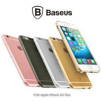 【BASEUS】Apple iPhone 6/6S Plus 太空殼(透色全包覆)