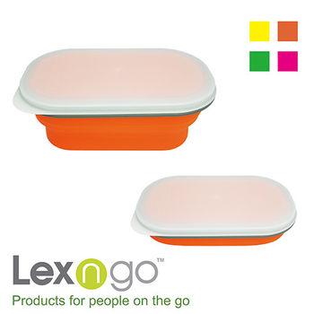 Lexngo可折疊快餐盒(小)