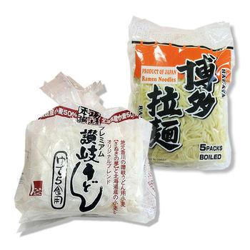 【一等鮮】日本讚歧烏龍麵博多拉麵10袋 (讚岐烏龍麵*4+博多拉麵*6)