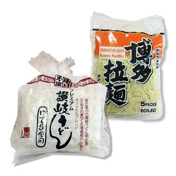 【一等鮮】日本讚歧烏龍麵博多拉麵15袋 (讚岐烏龍麵*5+博多拉麵*10)