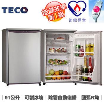 【TECO東元】91公升單門小鮮綠冰箱R1061LA(銀色)