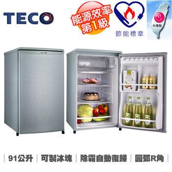 【TECO東元】91公升單門小鮮綠冰箱R1061SC(綠色)
