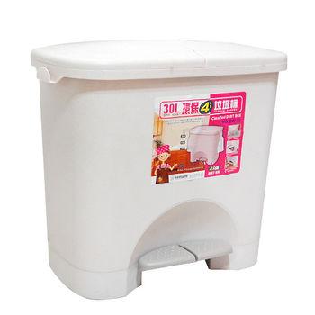 環保4分類垃圾桶 回收桶 30L