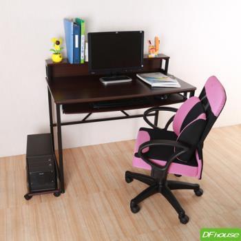 《DFhouse》奧古斯特電腦桌+主機架
