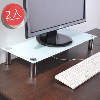 Buyjm 韋伯防爆強化玻璃螢幕桌上架-2入組