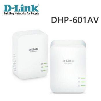 D-Link友訊 DHP-601AV+ PowerLine AV2 1000Mbps 電力線網路橋接器(雙包組)