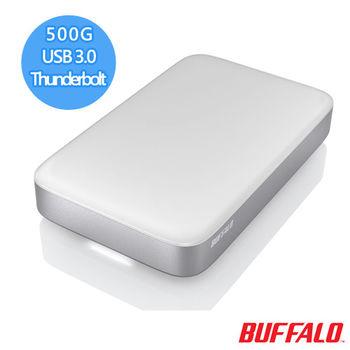 BUFFALO PA系列2.5吋500G Thunderbolt / USB 3.0雙介面行動硬碟