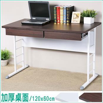 Homelike 馬克120cm辦公桌-加厚桌面(附二抽屜)