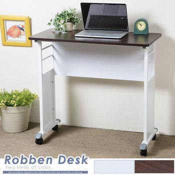 Homelike 羅本80cm工作桌(兩色任選)