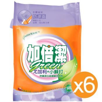 加倍潔 尤加利+小蘇打防螨潔白 超濃縮洗衣粉 補充包 2kgX6袋