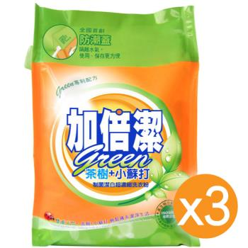 加倍潔 茶樹+小蘇打制菌潔白 超濃縮洗衣粉 補充包 2kgX3袋