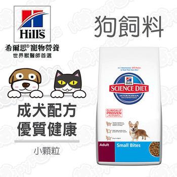 希爾思Hills-成犬 優質健康配方 小顆粒(15公斤)