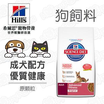 希爾思Hills-成犬 優質健康配方 原顆粒(15公斤)