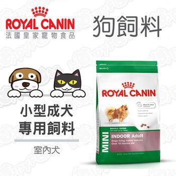 【法國皇家Royal Canin】室內小型成犬專用 PRIA21(1.5公斤)