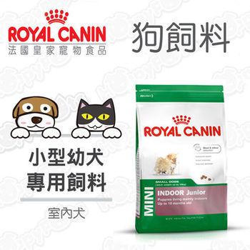 【法國皇家Royal Canin】室內小型幼犬專用 PRIJ27(1.5公斤)