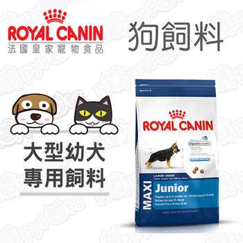 法國皇家Royal Canin 大型幼犬專用 AGR32 (4公斤)