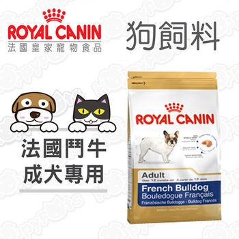 法國皇家Royal Canin 法國鬥牛成犬專用 FMB24(3公斤)