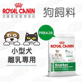 法國皇家Royal Canin 小型離乳犬專用 PRBA28(1公斤)