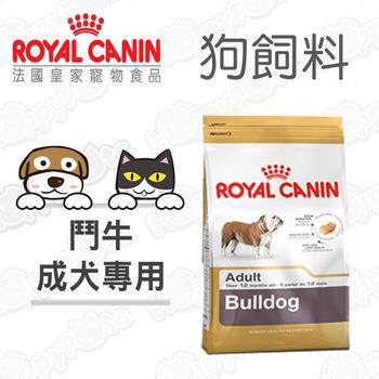 法國皇家Royal Canin 鬥牛犬專用 MB24(3公斤)