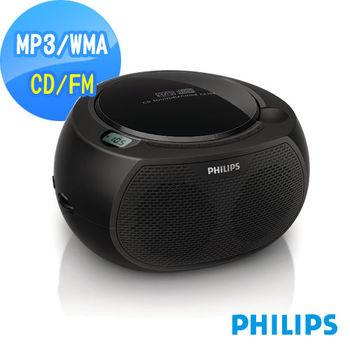 PHILIPS 飛利浦 CD/MP3/USB 播放機 AZ380-福利品