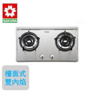 【櫻花SAKURA】G-2720KS 雙內焰安全檯面爐(不鏽鋼)(天然瓦斯)
